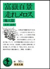 fugaku02.jpg