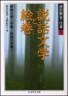 masuda_katsumi01.jpg
